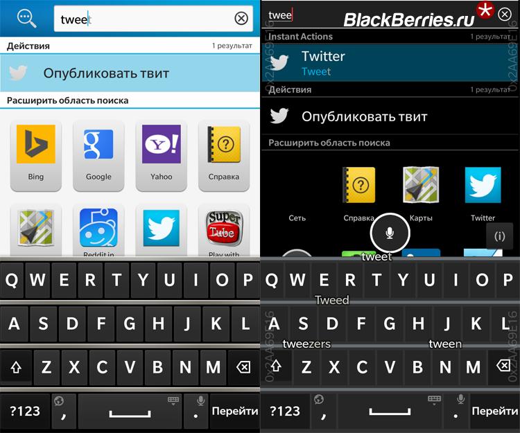 BlackBerry-10-3-Search-2
