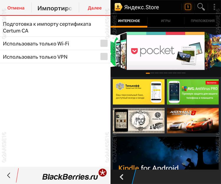 BlackBerry-10-3-Yandex-2