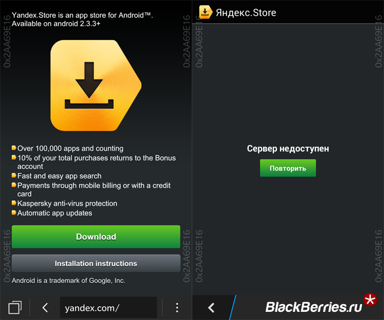 BlackBerry-10-3-Yandex