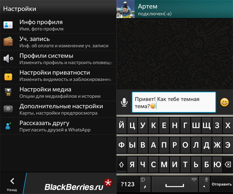 BlackBerry-10-WA1