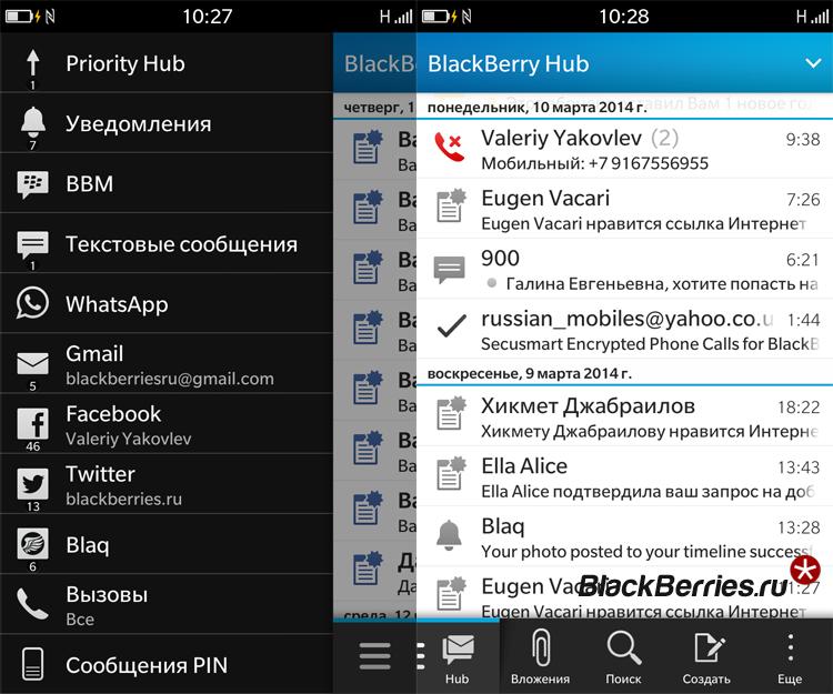 BlackBerry-Hub-9