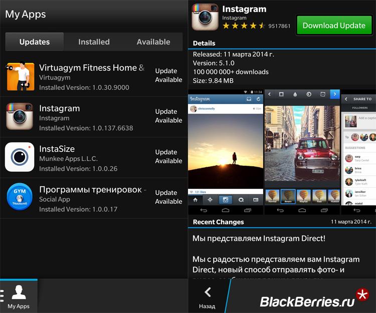 BlackBerry-Instagram-Download