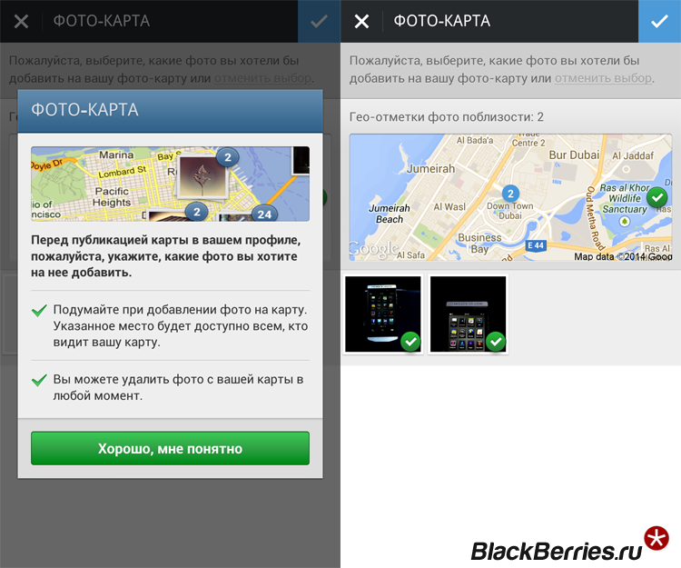 BlackBerry-Instagram-Map
