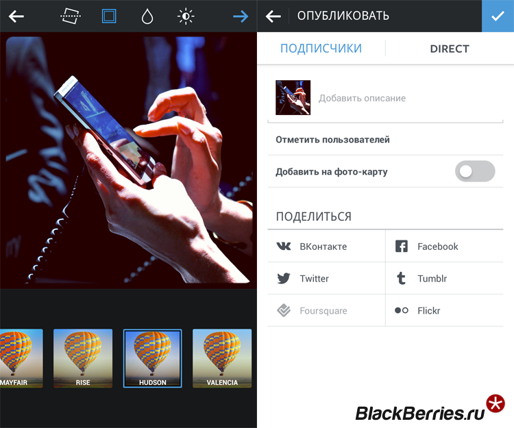 BlackBerry-Instagram-Share