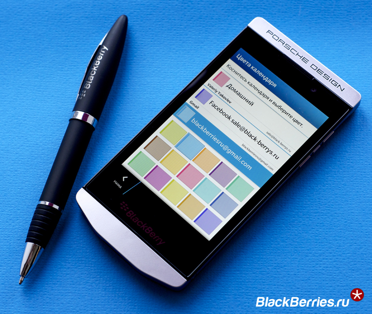 BlackBerry-P9982-Calendar