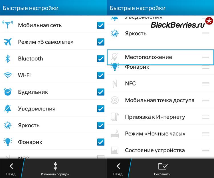 BlackBerry-P9982-QS