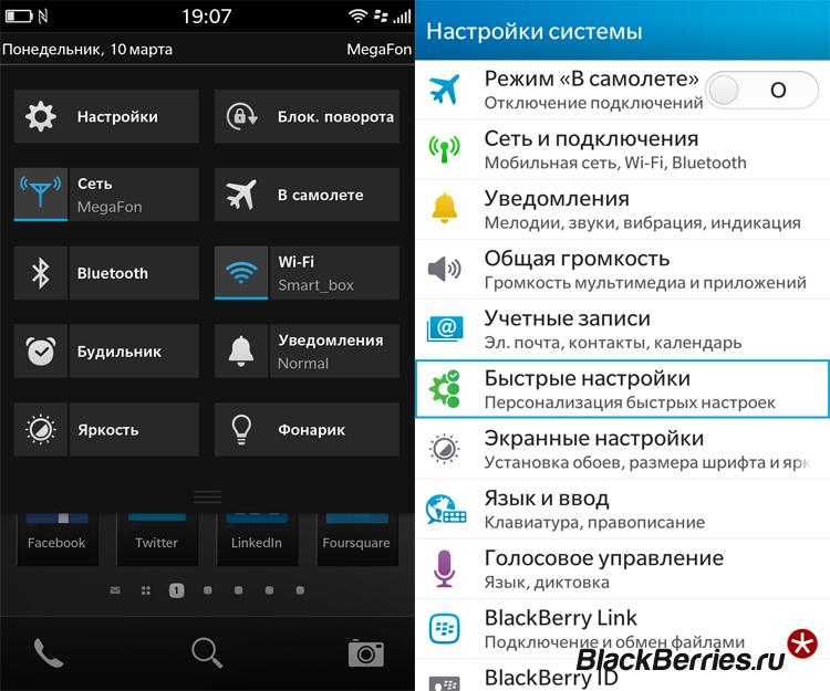 BlackBerry-P9982-QS1
