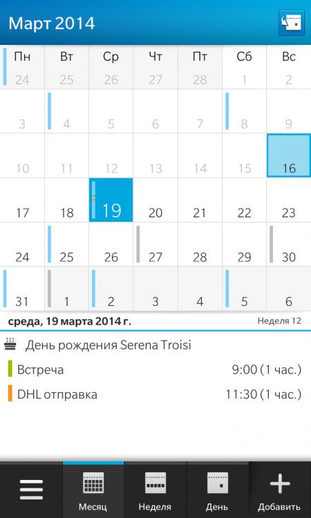 IMG_20140316_134010