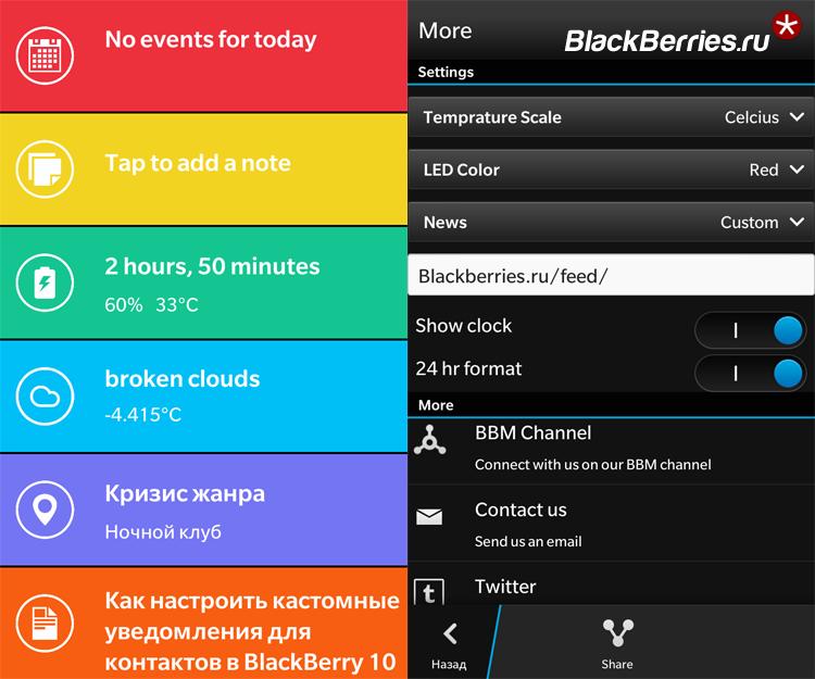 Tilt-BlackBerry-9982