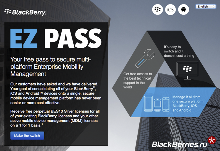 blackberry-ez-pass