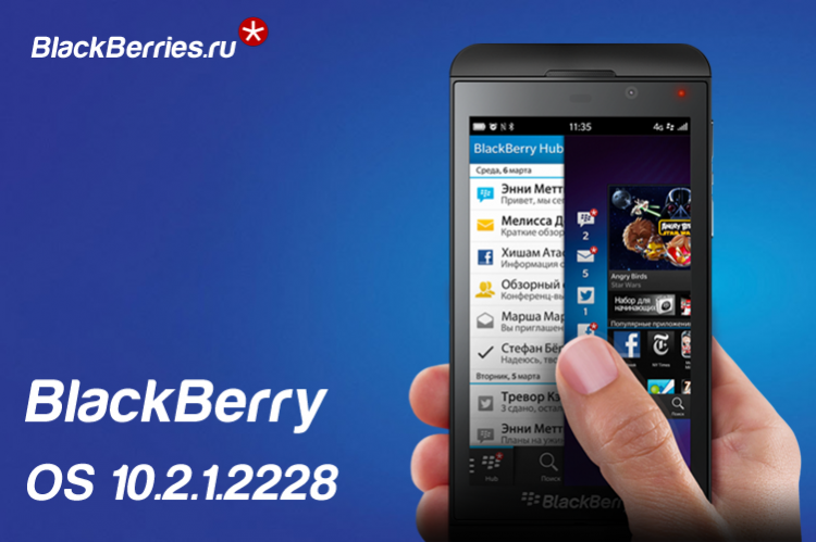 blackberry-leaked-OS