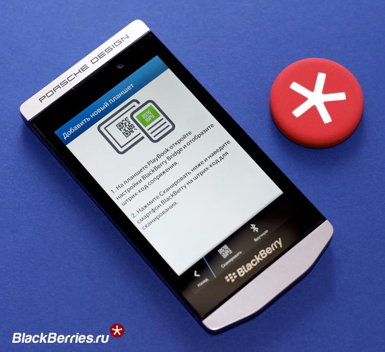 blackberry-p9982-1112