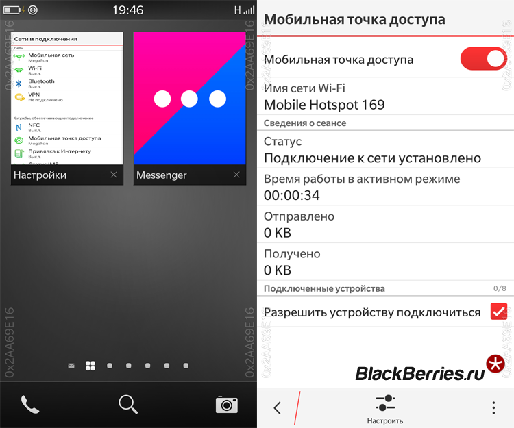 BlackBerry-10-HotSpot