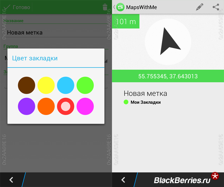 BlackBerry-10-MapsWithMe-1