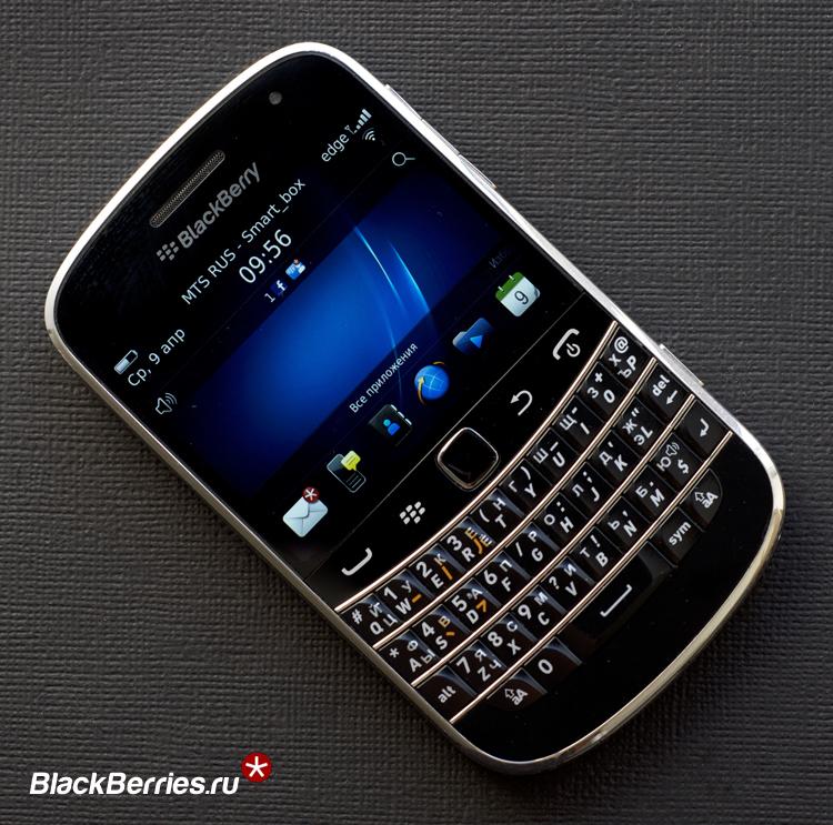 BlackBerry-9900-Bold-10