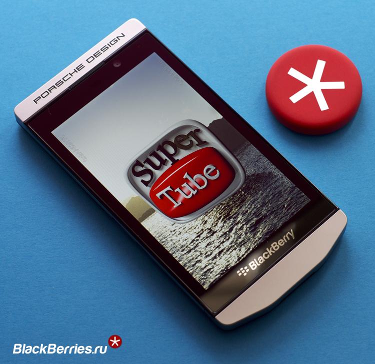 BlackBerry-P9982-SuperTube-1