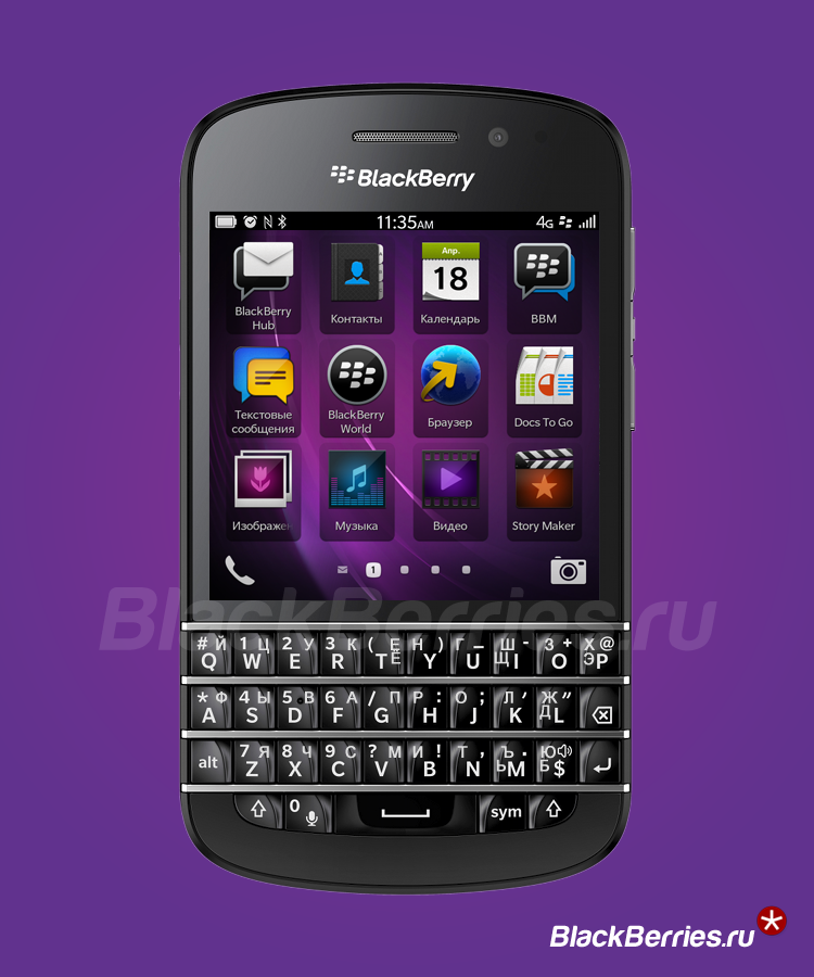 Купить BlackBerry Q10