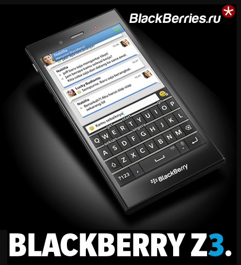 BlackBerry-Z3-coming-soon