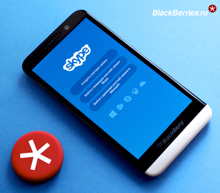 BlackBerry-Z30-Skype