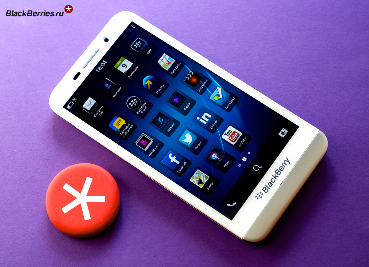 Blackberry Z30 How To Use How To Find Ps4 Ip Address