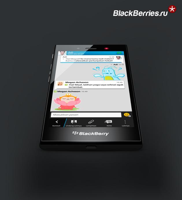BlackBerry-z3-bbm