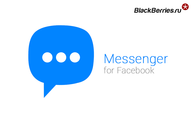 Facebook-Messenger1101