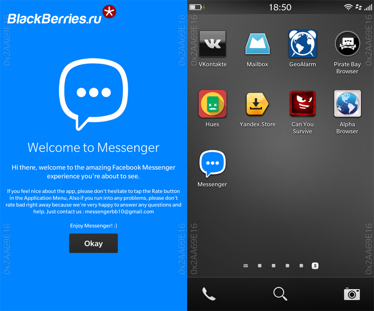 Facebook-Messenger1111