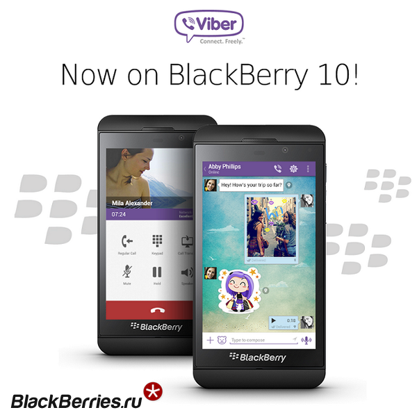 Viber-BB10