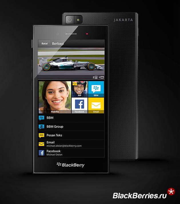 blackberry-Z3-1