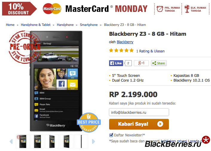 blackberry-Z3-sell
