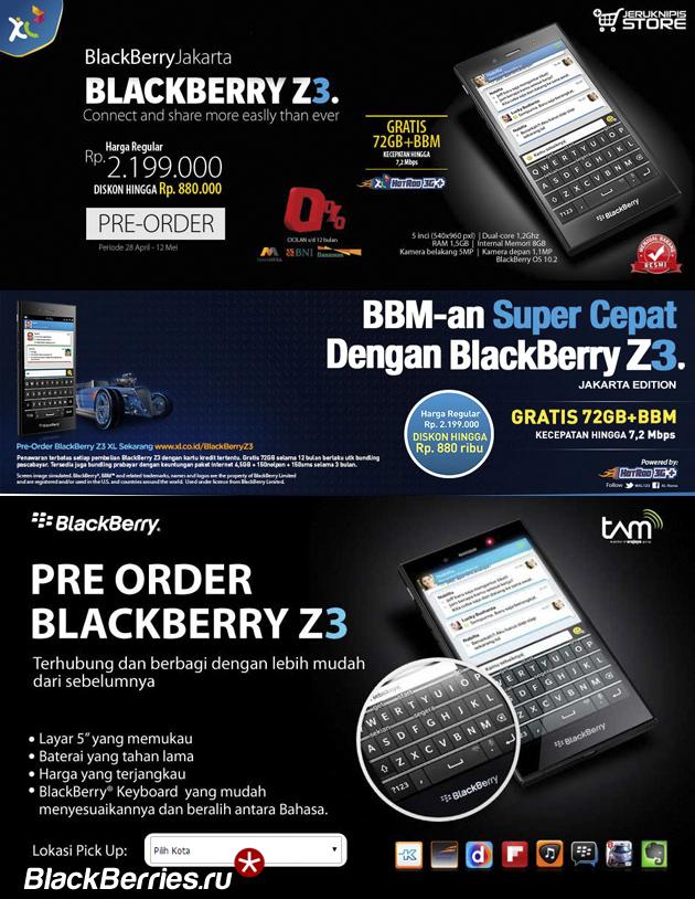 blackberry-z3-banner