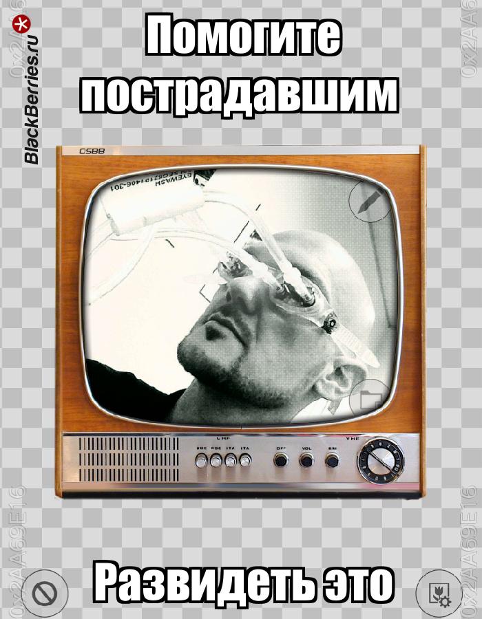 mockup111