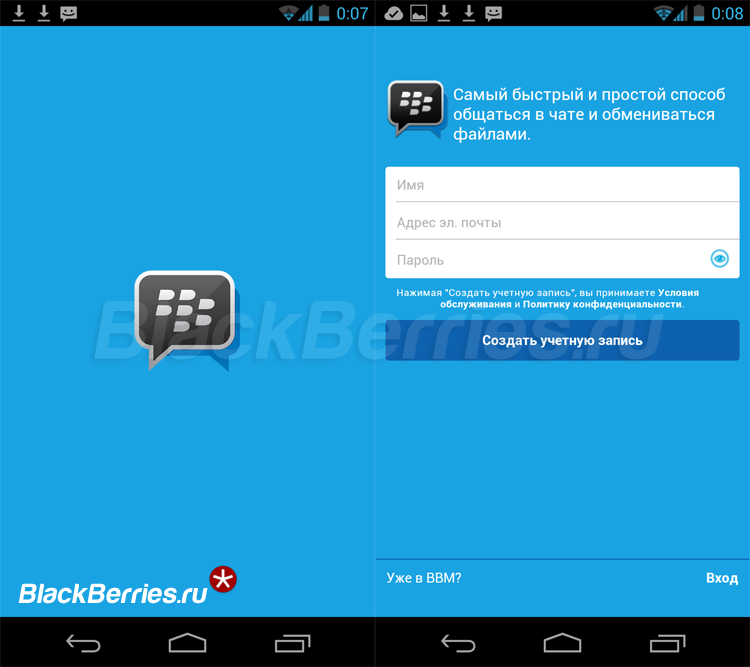 Android-BBM-22