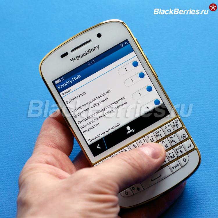 BlackBerry-Hub_0014