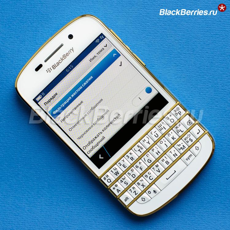 BlackBerry-Hub_0021