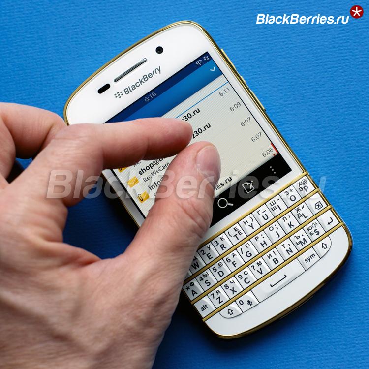 BlackBerry-Hub_0023