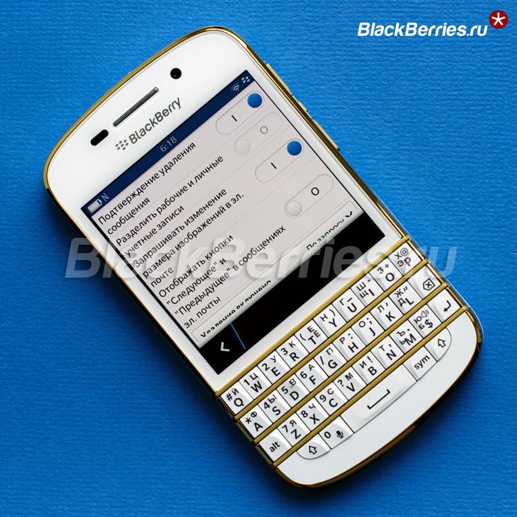 BlackBerry-Hub_0031