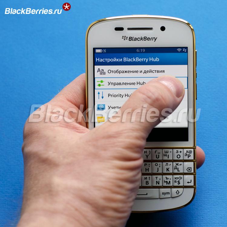 BlackBerry-Hub_0036