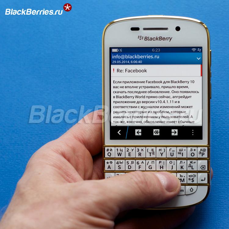 BlackBerry-Hub_0052