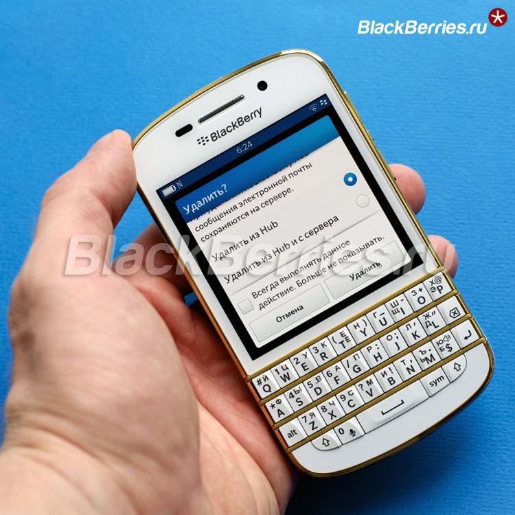 BlackBerry-Hub_0070