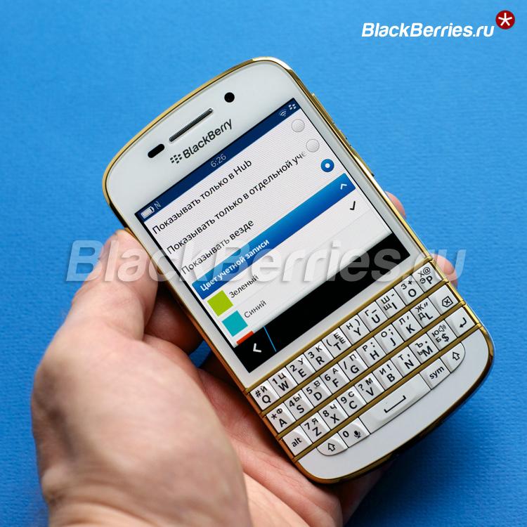 BlackBerry-Hub_0073