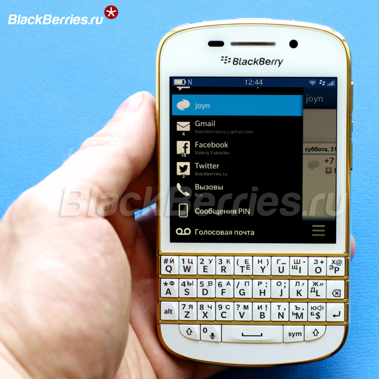 BlackBerry-Q10-Joyn