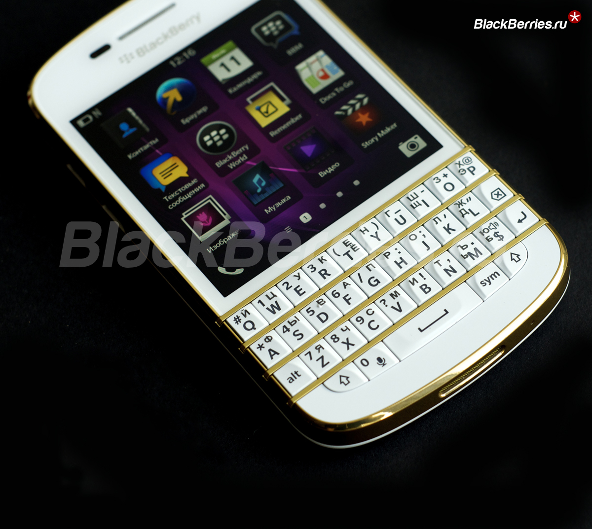 BlackBerry-Q10-Special-Edition-100