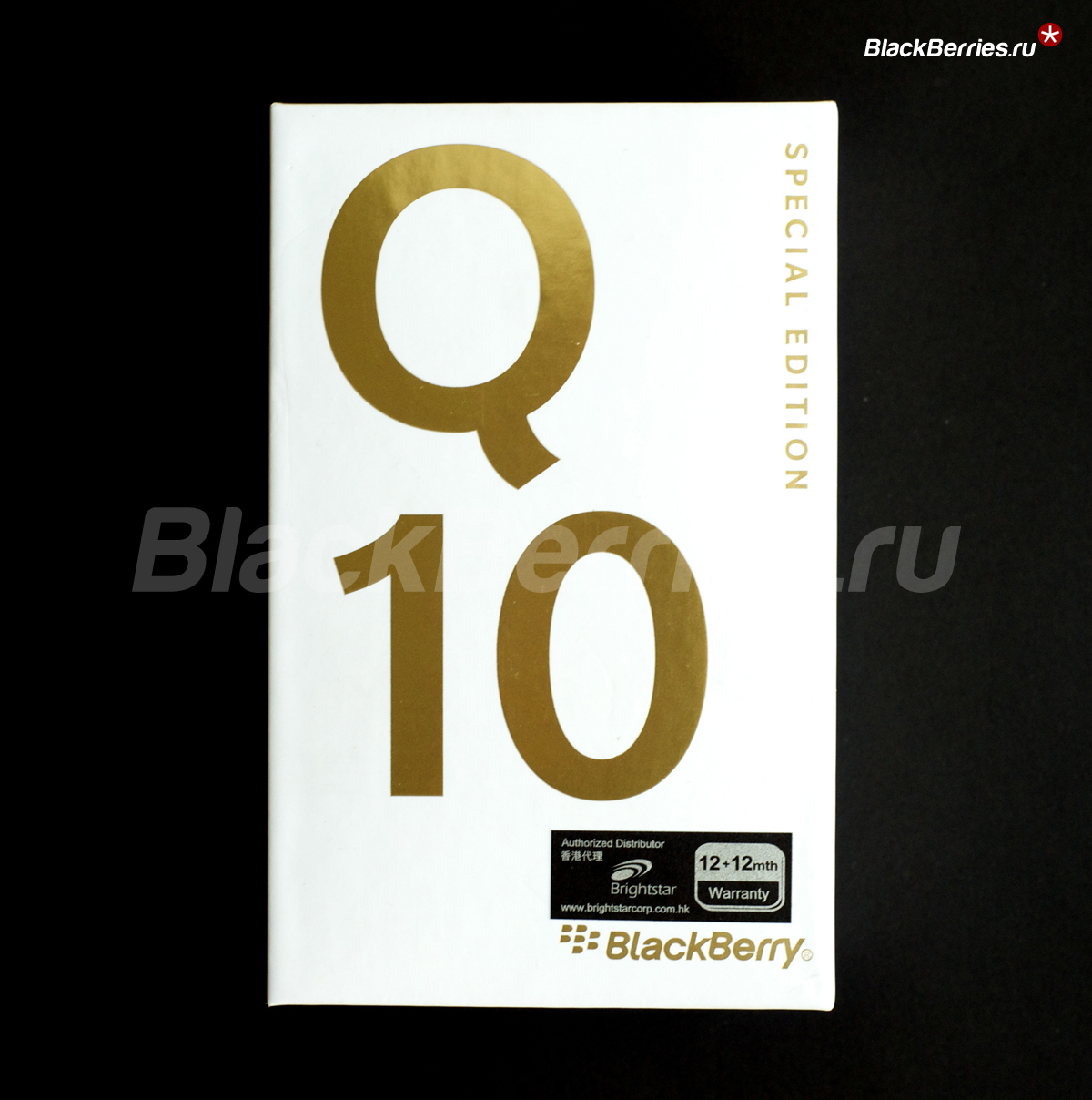 BlackBerry-Q10-Special-Edition-88