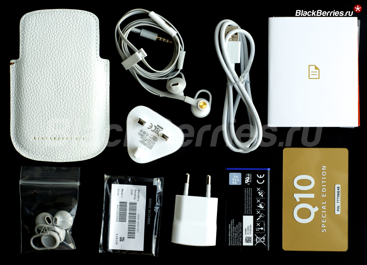 BlackBerry-Q10-Special-Edition-93