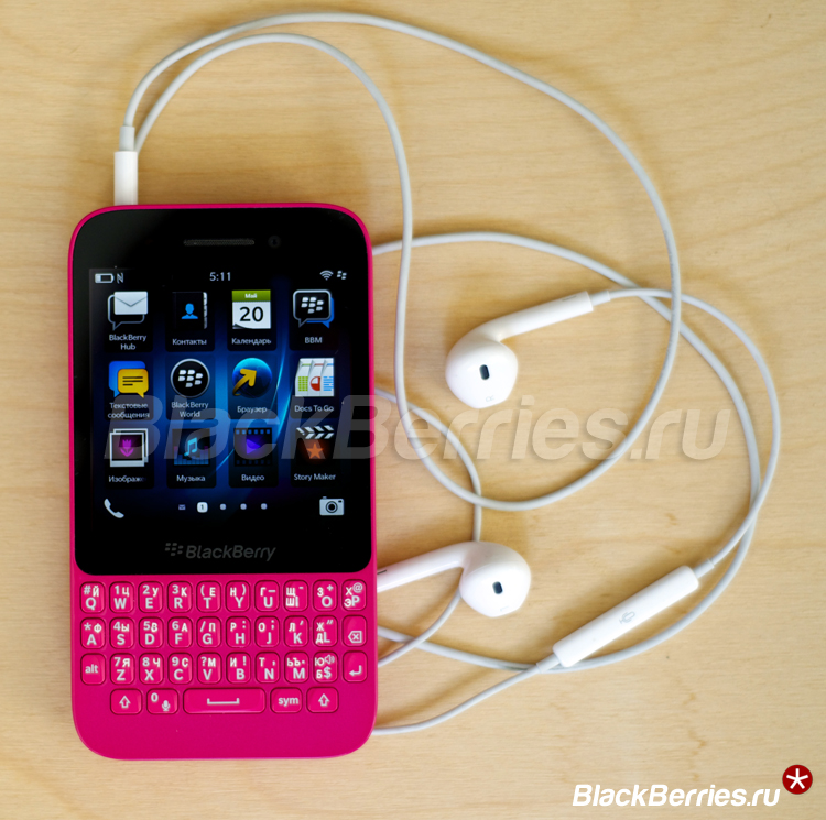 BlackBerry-Q5-Pink-1