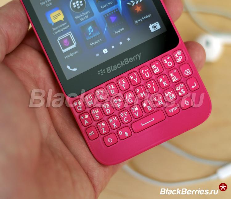 BlackBerry-Q5-Pink-2