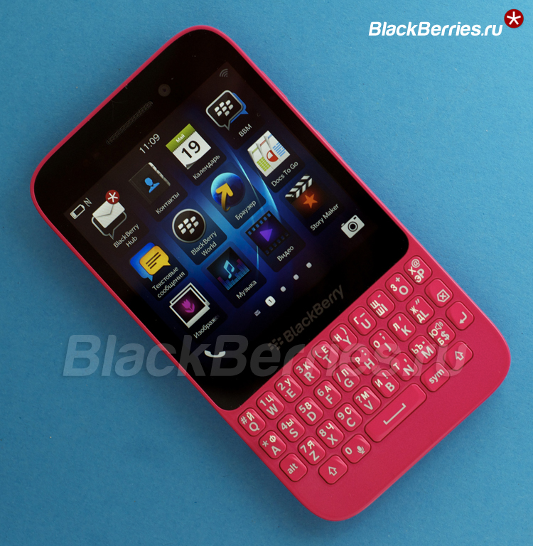 BlackBerry-Q5-Pink-6
