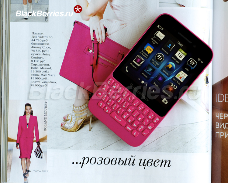 BlackBerry-Q5-Pink-Dream2