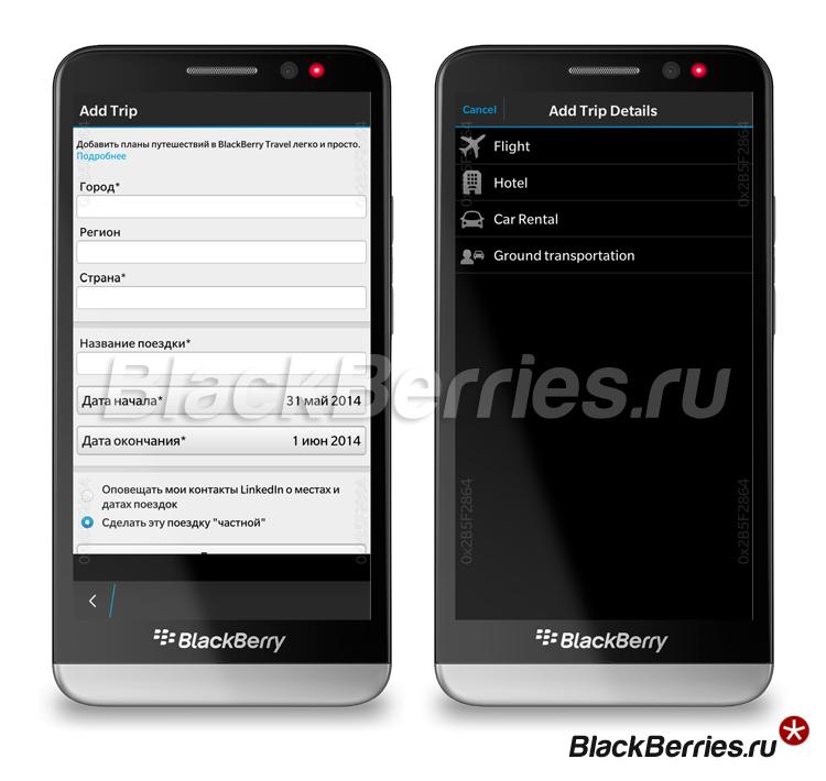 BlackBerry-Travel-add